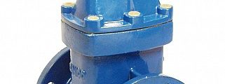 AQUAFLOW EXTENDS ITS POPULAR RANGE OF WEDGE GATE AND SWING CHECK VALVES!